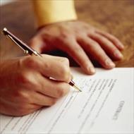 بررسی جبران خسارات ناشی از نقض قرارداد